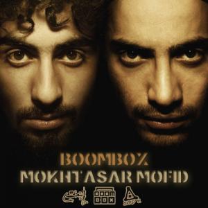 BoomBox – Mokhtasar Mofid