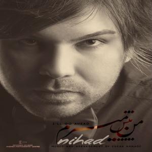 Nihad – Man Miram