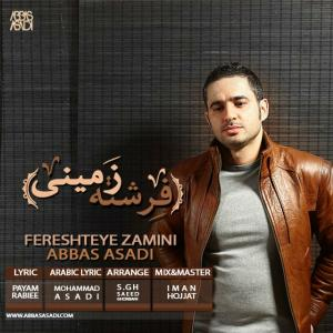 Abbas Asadi – Fereshteye Zamini