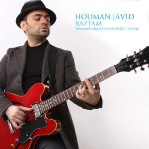 Houman Javid – Raftam