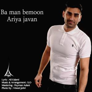 Ariya Javan – Ba Man Bemoon