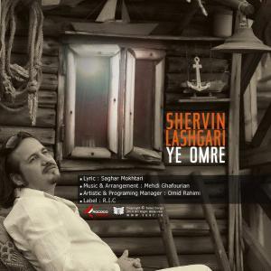 Shervin Lashgari – Ye Omre
