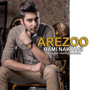 Hami Nakhaei – Arezoo