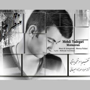 Mehdi Yadegari – Montazeram