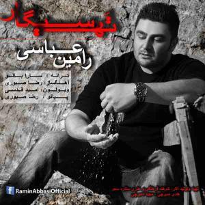 Ramin Abbasi – Tah Sigar
