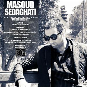 Masoud Sedaghati – Ordibehesht