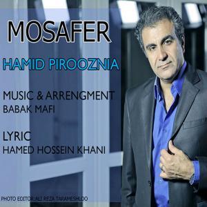 Hamid Pirooznia – Mosafer