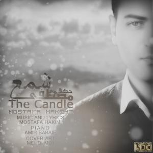 Mostafa Hakimi – The Candle