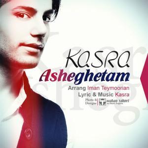 Kasra – Asheghetam