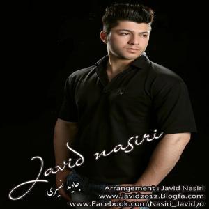 Javid Nasiri – Jodaei