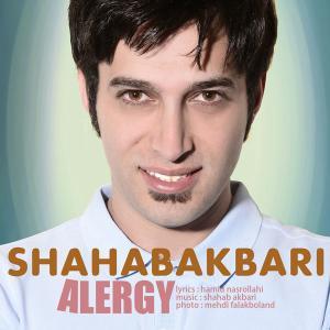 Shahab Akbari – Alergy
