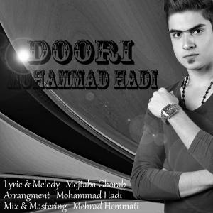 Mohammad Hadi – Dori