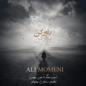 Ali Momeni – Bavar