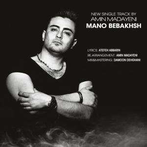 Amin Madayeni – Mano Bebakhsh