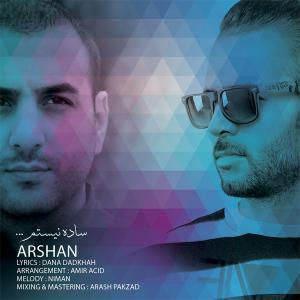 Arshan – Sade Nistam