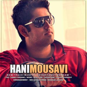 Hani Mousavi – Az Raftanet Mordam