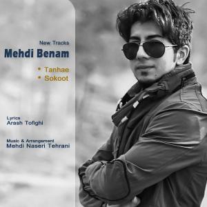 Mehdi Benam – Tanhaei