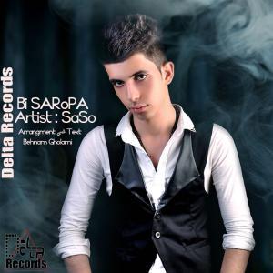 Saso – Bi Saro Pa