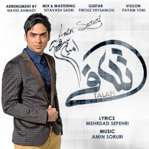 Amin Soruri – Talafi
