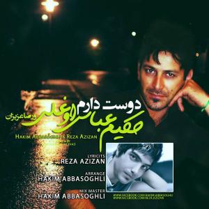 Hakim Abbasoghli – Doset Daram (Ft Reza Azizan)