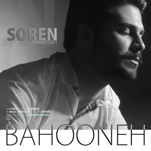 Soren Farmoodeh – Bahooneh