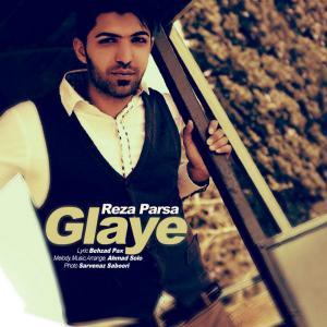 Reza Parsa – Gelaye