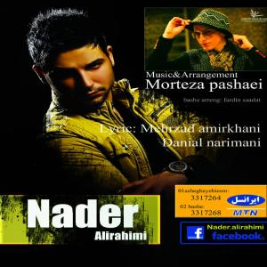 Nader Alirahimi – Asheghaye Bi Esm