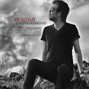 Javad Honarmand – Mordab