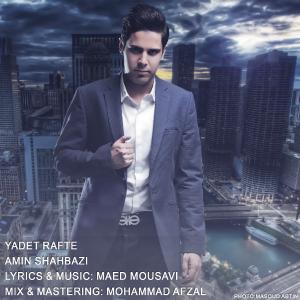 Amin Shahbazi – Yadet Rafte