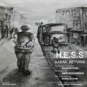Babak Keyvani – H.E.S.S