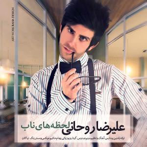 Alireza Rohani – Lahzehaye Nab