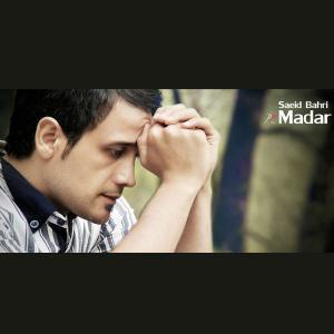 Saeid Bahri – Maadar
