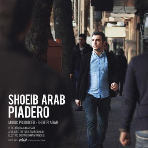 دانلود آهنگ شعیب عرب  پیاده رو
