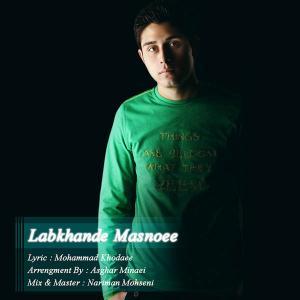 Mohammad Khodaee – Labkhande Masnoee