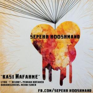 Sepehr – Kasi Nafahmeh