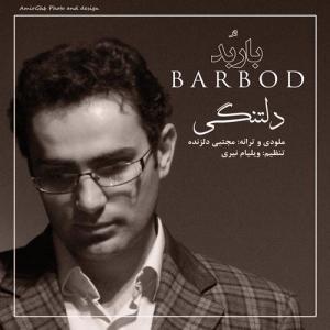 Barbod – Deltangi