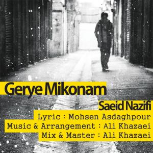 Saeid Nazifi – Gerye Mikonam