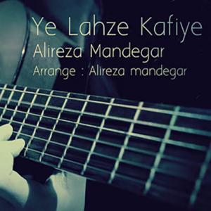 Alireza Mandegar – Ye Lahze Kafie