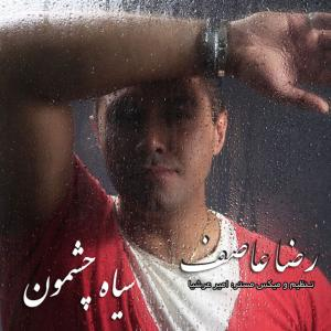 Reza Asef – Siah Cheshmon