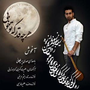 Mehdi Parchegani – Aghoosh