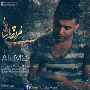 Ali M2 – Morteza Pashai