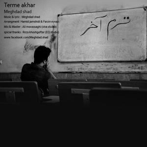 Meghdad Shad – Terme Akhar