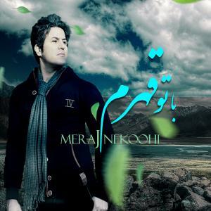 Meraj Nekoohi – Ba To Ghahram