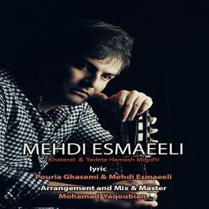 Mehdi Esmaeeli – Khaterat