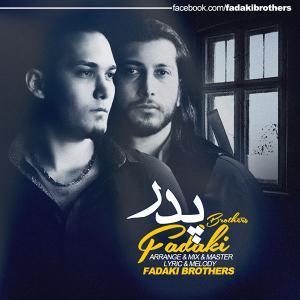 Fadaki Brothers – Pedar