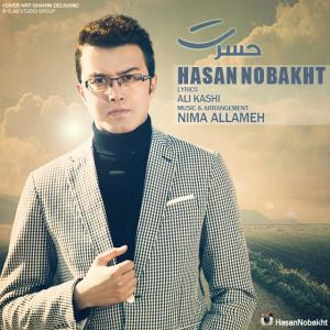 Hasan Nobakht – Hasrat