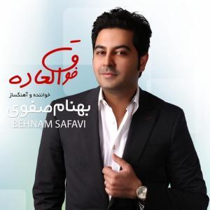 Behnam Safavi – Bego Are