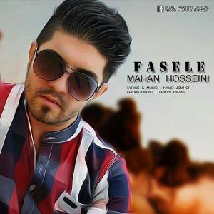 Mahan Hosseini – Fasele