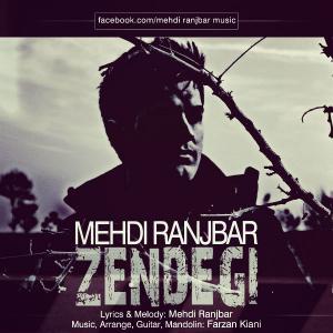 Mehdi Ranjbar – Zendegi