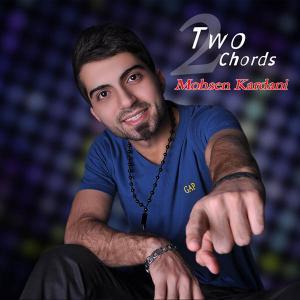 Mohsen Kardani – Two Chords